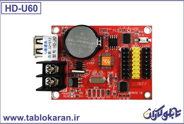 مادربرد HD-U60